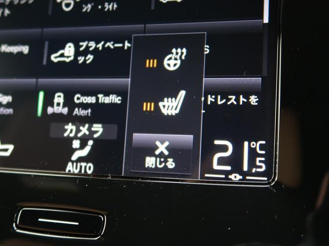 T4 AWD インスクリプション 認定中古車 アンバーレザーシート harman/kardon 9インチ純正ナビ 360°ビュー ステアリング&シートヒーター パイロットアシスト 純正19インチアルミホイール クリスタルシフトノブ(11枚目)