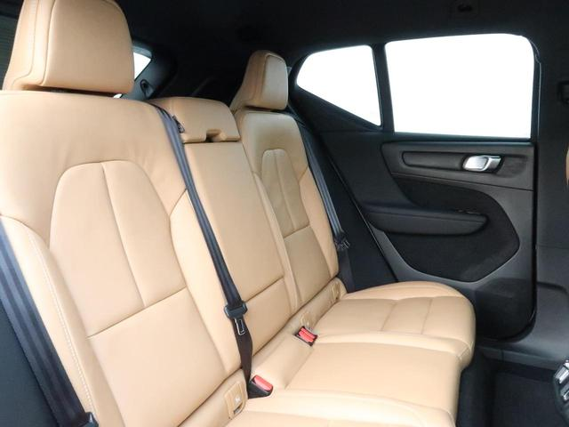 T4 AWD インスクリプション 認定中古車 アンバーレザーシート harman/kardon 9インチ純正ナビ 360°ビュー ステアリング&シートヒーター パイロットアシスト 純正19インチアルミホイール クリスタルシフトノブ(13枚目)
