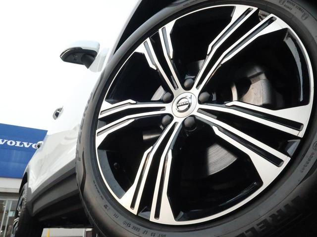 T4 AWD インスクリプション 認定中古車 アンバーレザーシート harman/kardon 9インチ純正ナビ 360°ビュー ステアリング&シートヒーター パイロットアシスト 純正19インチアルミホイール クリスタルシフトノブ(15枚目)