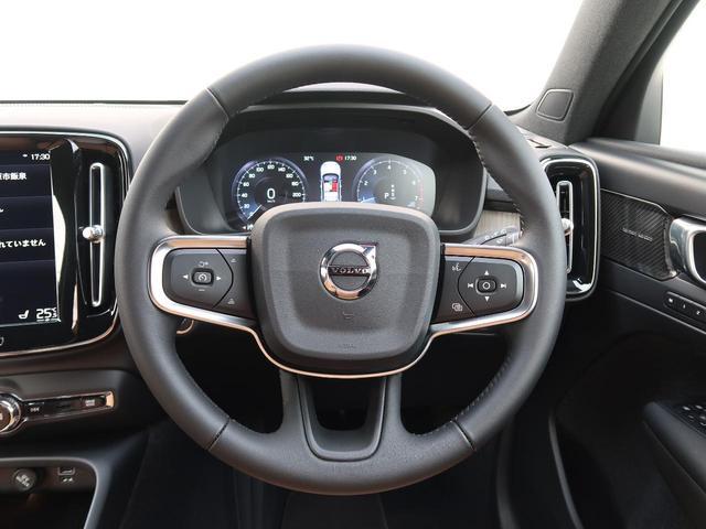 T4 AWD インスクリプション 認定中古車 アンバーレザーシート harman/kardon 9インチ純正ナビ 360°ビュー ステアリング&シートヒーター パイロットアシスト 純正19インチアルミホイール クリスタルシフトノブ(26枚目)