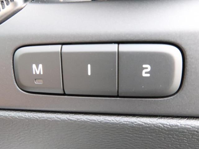 T4 AWD インスクリプション 認定中古車 アンバーレザーシート harman/kardon 9インチ純正ナビ 360°ビュー ステアリング&シートヒーター パイロットアシスト 純正19インチアルミホイール クリスタルシフトノブ(36枚目)