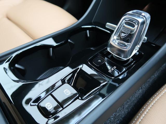 T4 AWD インスクリプション 認定中古車 アンバーレザーシート harman/kardon 9インチ純正ナビ 360°ビュー ステアリング&シートヒーター パイロットアシスト 純正19インチアルミホイール クリスタルシフトノブ(39枚目)