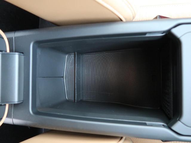 T4 AWD インスクリプション 認定中古車 アンバーレザーシート harman/kardon 9インチ純正ナビ 360°ビュー ステアリング&シートヒーター パイロットアシスト 純正19インチアルミホイール クリスタルシフトノブ(46枚目)