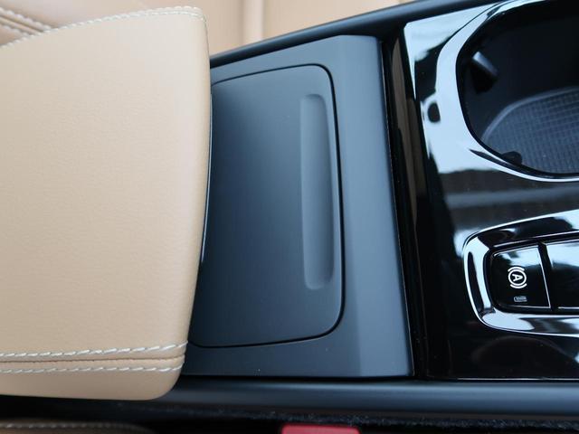 T4 AWD インスクリプション 認定中古車 アンバーレザーシート harman/kardon 9インチ純正ナビ 360°ビュー ステアリング&シートヒーター パイロットアシスト 純正19インチアルミホイール クリスタルシフトノブ(47枚目)