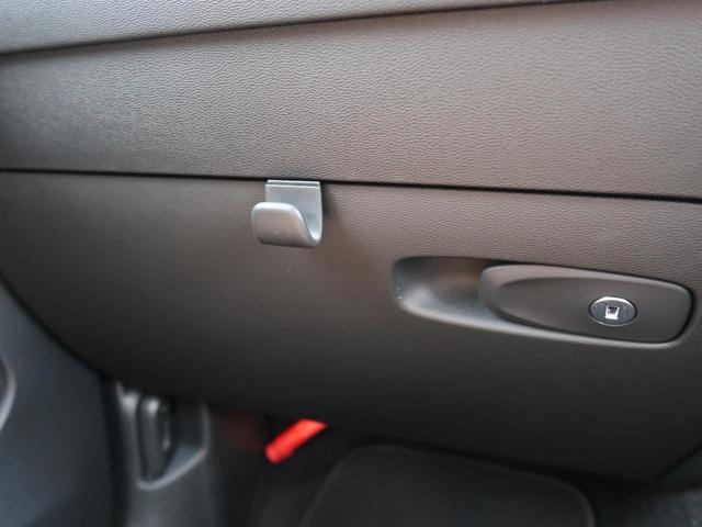 T4 AWD インスクリプション 認定中古車 アンバーレザーシート harman/kardon 9インチ純正ナビ 360°ビュー ステアリング&シートヒーター パイロットアシスト 純正19インチアルミホイール クリスタルシフトノブ(51枚目)
