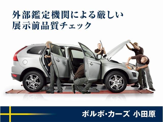 T4 AWD インスクリプション 認定中古車 アンバーレザーシート harman/kardon 9インチ純正ナビ 360°ビュー ステアリング&シートヒーター パイロットアシスト 純正19インチアルミホイール クリスタルシフトノブ(56枚目)