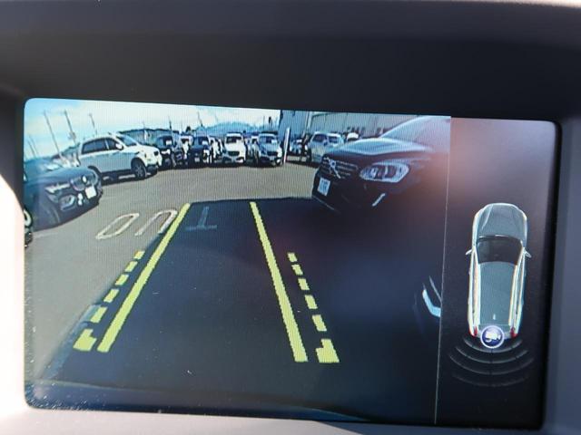 D4 SE ベージュ本革シート 純正HDDナビTV バックカメラ インテリセーフ メモリ機能付きパワーシート ステアリング&シートヒーター ETC2.0 純正17インチAW HIDヘッドライト BLIS(5枚目)