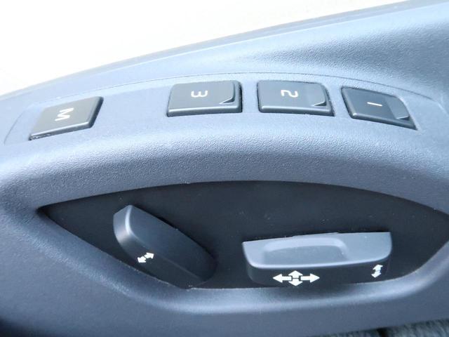 D4 SE ベージュ本革シート 純正HDDナビTV バックカメラ インテリセーフ メモリ機能付きパワーシート ステアリング&シートヒーター ETC2.0 純正17インチAW HIDヘッドライト BLIS(6枚目)