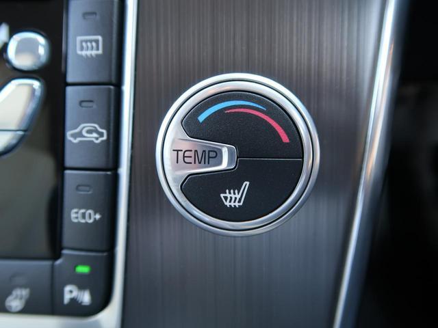 D4 SE ベージュ本革シート 純正HDDナビTV バックカメラ インテリセーフ メモリ機能付きパワーシート ステアリング&シートヒーター ETC2.0 純正17インチAW HIDヘッドライト BLIS(8枚目)
