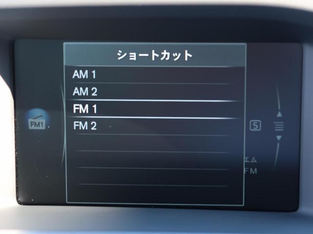 D4 SE ベージュ本革シート 純正HDDナビTV バックカメラ インテリセーフ メモリ機能付きパワーシート ステアリング&シートヒーター ETC2.0 純正17インチAW HIDヘッドライト BLIS(37枚目)