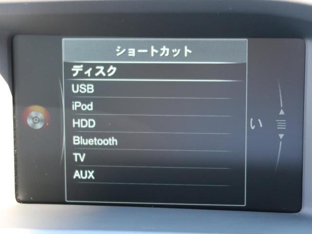 D4 SE ベージュ本革シート 純正HDDナビTV バックカメラ インテリセーフ メモリ機能付きパワーシート ステアリング&シートヒーター ETC2.0 純正17インチAW HIDヘッドライト BLIS(38枚目)