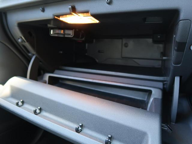D4 SE ベージュ本革シート 純正HDDナビTV バックカメラ インテリセーフ メモリ機能付きパワーシート ステアリング&シートヒーター ETC2.0 純正17インチAW HIDヘッドライト BLIS(43枚目)