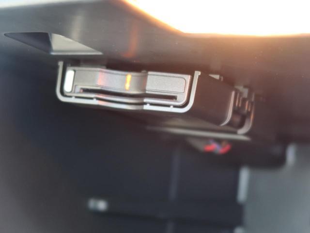 D4 SE ベージュ本革シート 純正HDDナビTV バックカメラ インテリセーフ メモリ機能付きパワーシート ステアリング&シートヒーター ETC2.0 純正17インチAW HIDヘッドライト BLIS(44枚目)