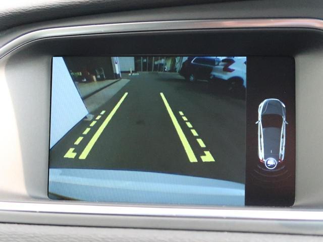 D4 インスクリプション 認定中古車 ワンオーナー 禁煙車 インテリセーフ 黒革シート メモリー機能付きパワーシート シートヒーター HARMAN/KARDON 純正HDDナビ 純正17インチAW パドルシフト ETC2.0(6枚目)