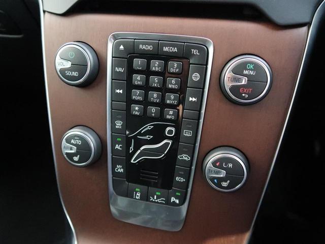 D4 インスクリプション 認定中古車 ワンオーナー 禁煙車 インテリセーフ 黒革シート メモリー機能付きパワーシート シートヒーター HARMAN/KARDON 純正HDDナビ 純正17インチAW パドルシフト ETC2.0(7枚目)