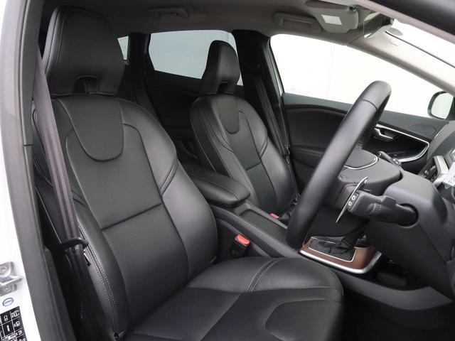 D4 インスクリプション 認定中古車 ワンオーナー 禁煙車 インテリセーフ 黒革シート メモリー機能付きパワーシート シートヒーター HARMAN/KARDON 純正HDDナビ 純正17インチAW パドルシフト ETC2.0(11枚目)