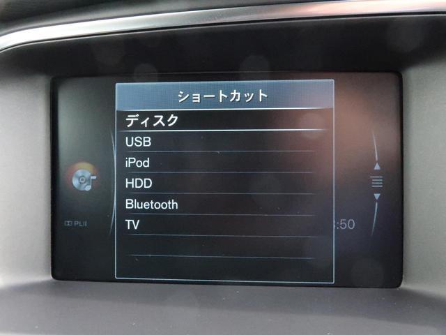 D4 インスクリプション 認定中古車 ワンオーナー 禁煙車 インテリセーフ 黒革シート メモリー機能付きパワーシート シートヒーター HARMAN/KARDON 純正HDDナビ 純正17インチAW パドルシフト ETC2.0(35枚目)