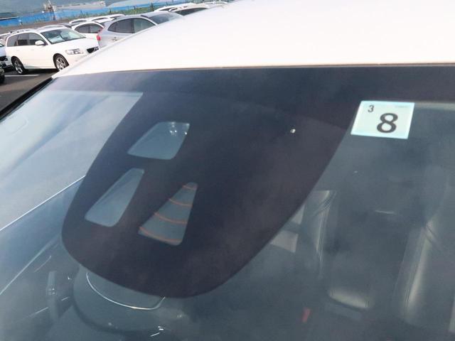 D4 インスクリプション 認定中古車 ワンオーナー 禁煙車 インテリセーフ 黒革シート メモリー機能付きパワーシート シートヒーター HARMAN/KARDON 純正HDDナビ 純正17インチAW パドルシフト ETC2.0(42枚目)