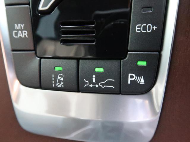 D4 インスクリプション 認定中古車 ワンオーナー 禁煙車 インテリセーフ 黒革シート メモリー機能付きパワーシート シートヒーター HARMAN/KARDON 純正HDDナビ 純正17インチAW パドルシフト ETC2.0(46枚目)