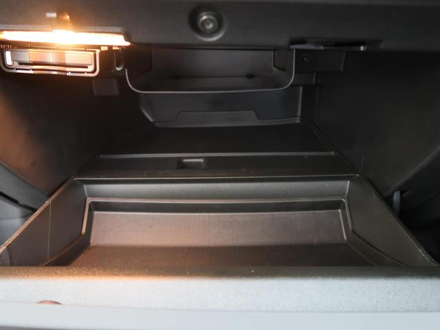 T3 モメンタム 認定中古車 禁煙車 インテリセーフ ハーフレザーシート 純正HDDナビTV バックカメラ メモリ機能付きパワーシート パドルシフト LEDヘッドライト ETC2.0 純正17インチAW BLIS(30枚目)
