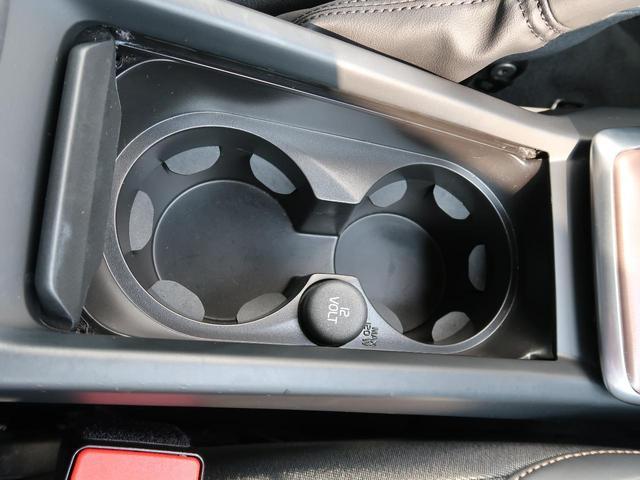 クロスカントリー D4 SE 純正HDDナビTV バックカメラ 禁煙車 ハーフレザーシート インテリセーフ メモリ機能付パワーシート アダプティブクルーズコントロール HIDヘッドライト 純正17AW BLIS ETC2.0(23枚目)
