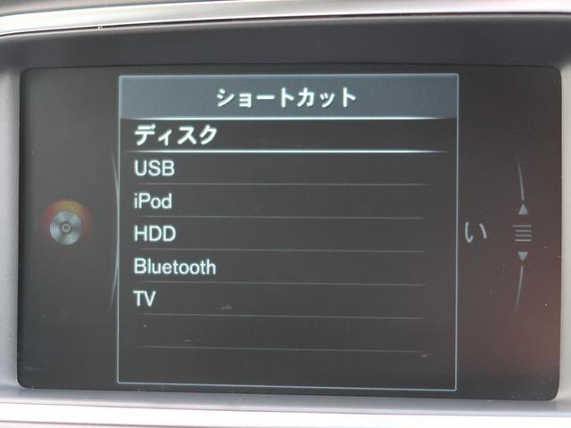 クロスカントリー D4 SE 純正HDDナビTV バックカメラ 禁煙車 ハーフレザーシート インテリセーフ メモリ機能付パワーシート アダプティブクルーズコントロール HIDヘッドライト 純正17AW BLIS ETC2.0(25枚目)
