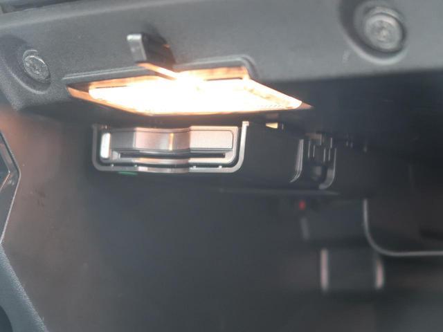 クロスカントリー D4 SE 純正HDDナビTV バックカメラ 禁煙車 ハーフレザーシート インテリセーフ メモリ機能付パワーシート アダプティブクルーズコントロール HIDヘッドライト 純正17AW BLIS ETC2.0(26枚目)