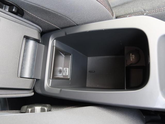 クロスカントリー D4 SE 純正HDDナビTV バックカメラ 禁煙車 ハーフレザーシート インテリセーフ メモリ機能付パワーシート アダプティブクルーズコントロール HIDヘッドライト 純正17AW BLIS ETC2.0(31枚目)