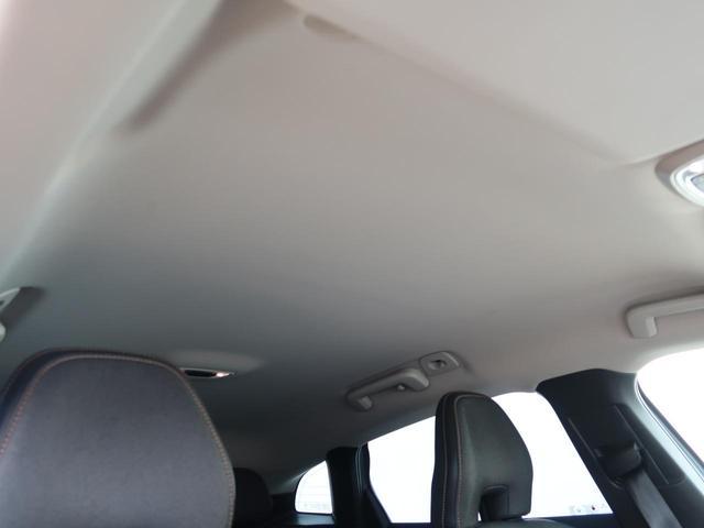 クロスカントリー D4 SE 純正HDDナビTV バックカメラ 禁煙車 ハーフレザーシート インテリセーフ メモリ機能付パワーシート アダプティブクルーズコントロール HIDヘッドライト 純正17AW BLIS ETC2.0(40枚目)