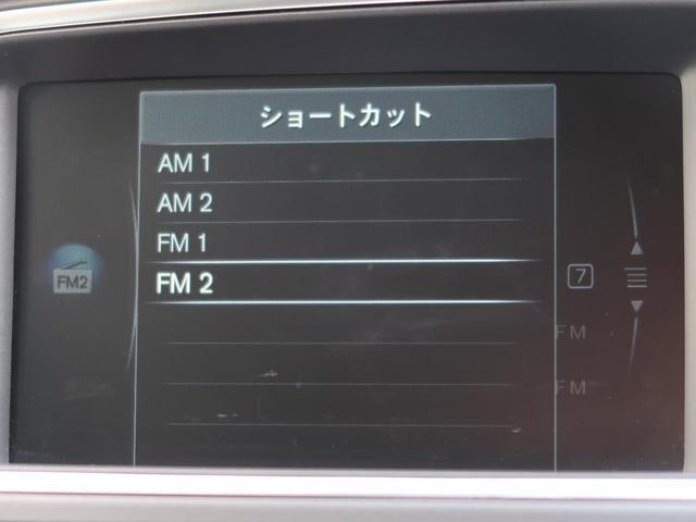 クロスカントリー D4 SE 純正HDDナビTV バックカメラ 禁煙車 ハーフレザーシート インテリセーフ メモリ機能付パワーシート アダプティブクルーズコントロール HIDヘッドライト 純正17AW BLIS ETC2.0(46枚目)