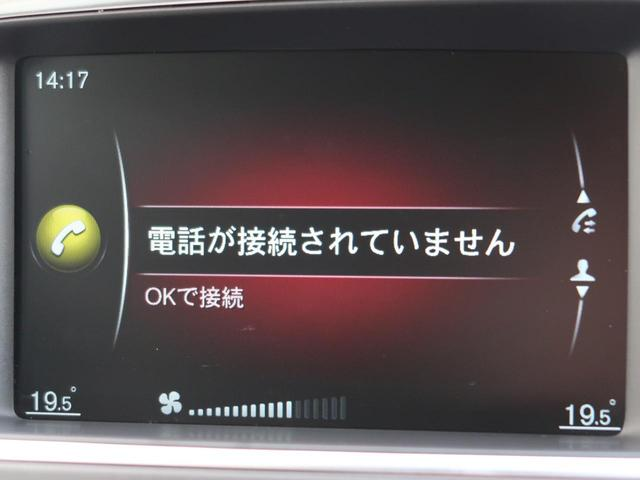 クロスカントリー D4 SE 純正HDDナビTV バックカメラ 禁煙車 ハーフレザーシート インテリセーフ メモリ機能付パワーシート アダプティブクルーズコントロール HIDヘッドライト 純正17AW BLIS ETC2.0(47枚目)