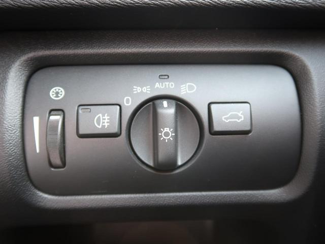 クロスカントリー D4 SE 純正HDDナビTV バックカメラ 禁煙車 ハーフレザーシート インテリセーフ メモリ機能付パワーシート アダプティブクルーズコントロール HIDヘッドライト 純正17AW BLIS ETC2.0(51枚目)