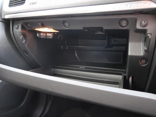 クロスカントリー D4 SE 純正HDDナビTV バックカメラ 禁煙車 ハーフレザーシート インテリセーフ メモリ機能付パワーシート アダプティブクルーズコントロール HIDヘッドライト 純正17AW BLIS ETC2.0(52枚目)