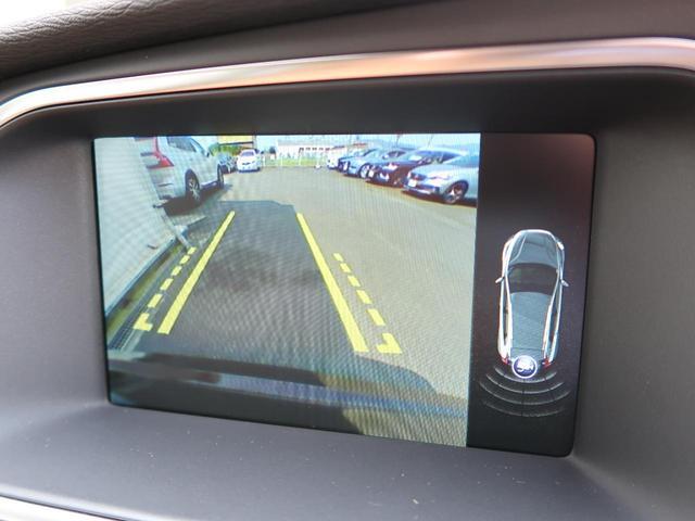 クロスカントリー D4 サマム アンバー本革シート harman/kardon 禁煙車 インテリセーフ 純正HDDナビTV バックカメラ シートヒーター メモリー機能付きパワーシート アダプティブクルーズコントロール BLIS(8枚目)