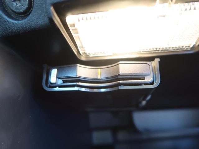 クロスカントリー D4 サマム アンバー本革シート harman/kardon 禁煙車 インテリセーフ 純正HDDナビTV バックカメラ シートヒーター メモリー機能付きパワーシート アダプティブクルーズコントロール BLIS(23枚目)