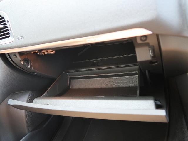 クロスカントリー D4 サマム アンバー本革シート harman/kardon 禁煙車 インテリセーフ 純正HDDナビTV バックカメラ シートヒーター メモリー機能付きパワーシート アダプティブクルーズコントロール BLIS(55枚目)