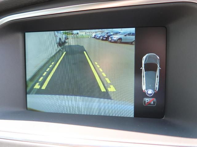 T3 インスクリプション ブロンドレザーシート 禁煙車 純正HDDナビTV バックカメラ harman/kardon インテリセーフ 純正17AW LEDヘッドライト アダプティブクルーズコントロール BLIS(7枚目)