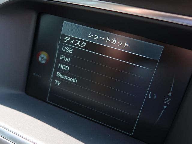 T3 インスクリプション ブロンドレザーシート 禁煙車 純正HDDナビTV バックカメラ harman/kardon インテリセーフ 純正17AW LEDヘッドライト アダプティブクルーズコントロール BLIS(24枚目)