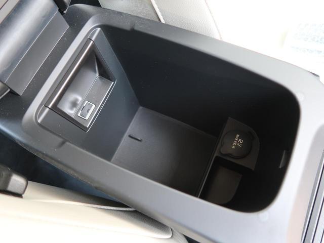 T3 インスクリプション ブロンドレザーシート 禁煙車 純正HDDナビTV バックカメラ harman/kardon インテリセーフ 純正17AW LEDヘッドライト アダプティブクルーズコントロール BLIS(30枚目)