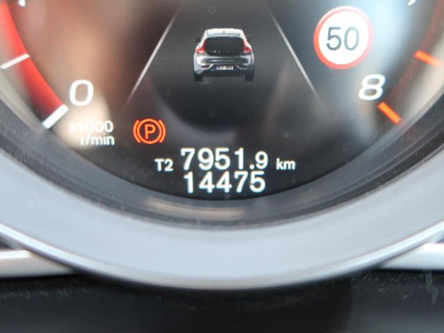 T3 インスクリプション ブロンドレザーシート 禁煙車 純正HDDナビTV バックカメラ harman/kardon インテリセーフ 純正17AW LEDヘッドライト アダプティブクルーズコントロール BLIS(52枚目)