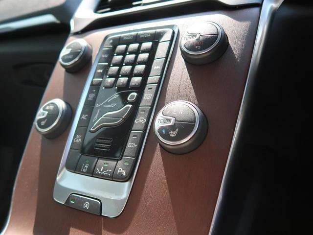 T3 インスクリプション ブロンドレザーシート 禁煙車 純正HDDナビTV バックカメラ harman/kardon インテリセーフ 純正17AW LEDヘッドライト アダプティブクルーズコントロール BLIS(54枚目)