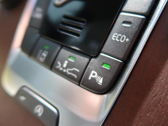 T3 インスクリプション ブロンドレザーシート 禁煙車 純正HDDナビTV バックカメラ harman/kardon インテリセーフ 純正17AW LEDヘッドライト アダプティブクルーズコントロール BLIS(55枚目)