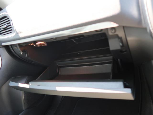T3 インスクリプション ブロンドレザーシート 禁煙車 純正HDDナビTV バックカメラ harman/kardon インテリセーフ 純正17AW LEDヘッドライト アダプティブクルーズコントロール BLIS(57枚目)