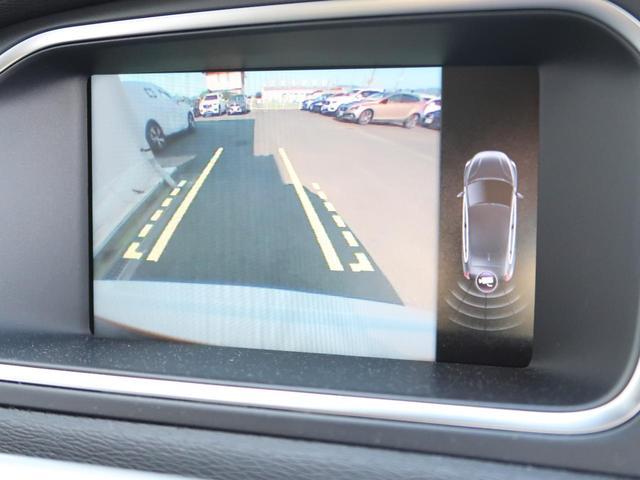 T4 SE ワンオーナー 禁煙車 黒本革シート 純正HDDナビTV バックカメラ 衝突被害軽減装置 シートヒーター メモリ機能付パワーシート アダプティブクルーズコントロール 純正17AW HIDヘッドライト(6枚目)
