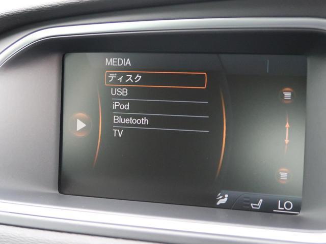 T4 SE ワンオーナー 禁煙車 黒本革シート 純正HDDナビTV バックカメラ 衝突被害軽減装置 シートヒーター メモリ機能付パワーシート アダプティブクルーズコントロール 純正17AW HIDヘッドライト(23枚目)