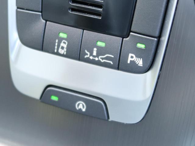 T4 SE ワンオーナー 禁煙車 黒本革シート 純正HDDナビTV バックカメラ 衝突被害軽減装置 シートヒーター メモリ機能付パワーシート アダプティブクルーズコントロール 純正17AW HIDヘッドライト(28枚目)