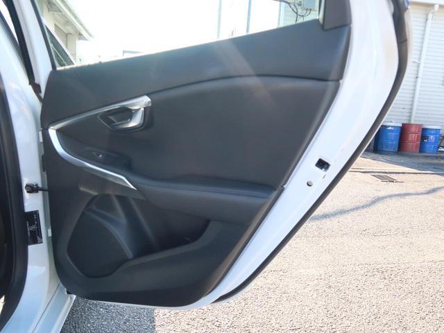 T4 SE ワンオーナー 禁煙車 黒本革シート 純正HDDナビTV バックカメラ 衝突被害軽減装置 シートヒーター メモリ機能付パワーシート アダプティブクルーズコントロール 純正17AW HIDヘッドライト(38枚目)