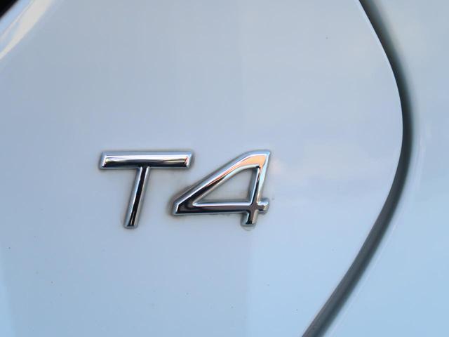 T4 SE ワンオーナー 禁煙車 黒本革シート 純正HDDナビTV バックカメラ 衝突被害軽減装置 シートヒーター メモリ機能付パワーシート アダプティブクルーズコントロール 純正17AW HIDヘッドライト(50枚目)
