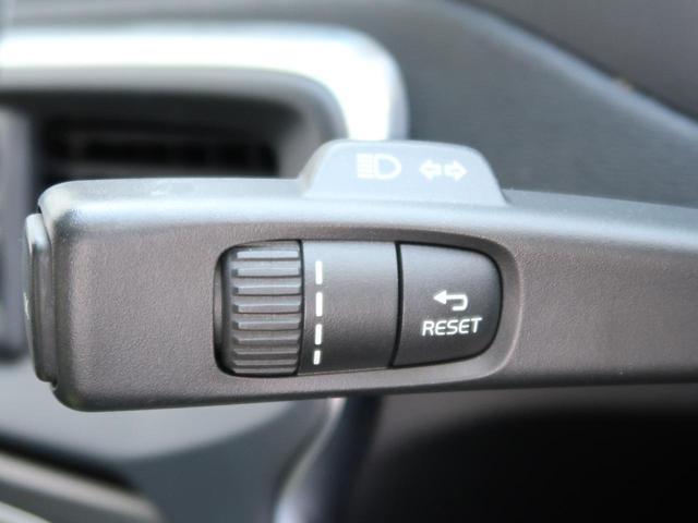 T4 SE ワンオーナー 禁煙車 黒本革シート 純正HDDナビTV バックカメラ 衝突被害軽減装置 シートヒーター メモリ機能付パワーシート アダプティブクルーズコントロール 純正17AW HIDヘッドライト(52枚目)