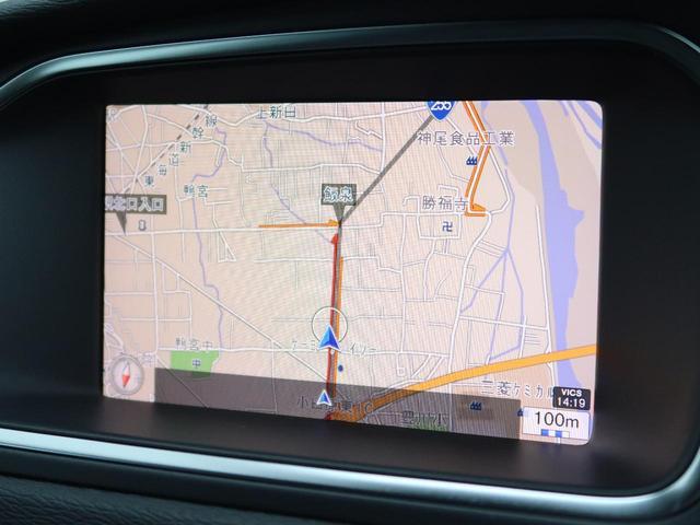 D4 インスクリプション 禁煙 インテリセーフ 黒革 Bluetooth接続 純正HDDナビ バックカメラ シートヒーター メモリー機能付きパワーシート パドルシフト LEDヘッドライト ボイスコントロール 純正17インチAW(5枚目)